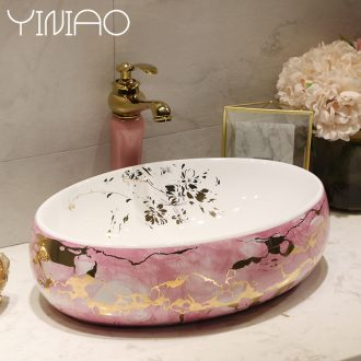Nordic contracted basin ceramic square toilet lavatory basin sink oval household art on stage