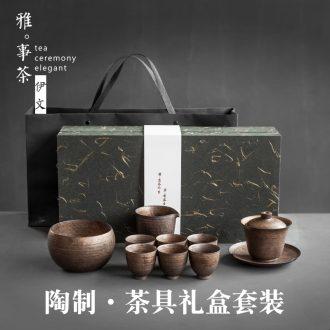 Evan of kung fu tea set iron glaze tureen tea cups office tea gift boxes of a complete set of Japanese tea ceremony