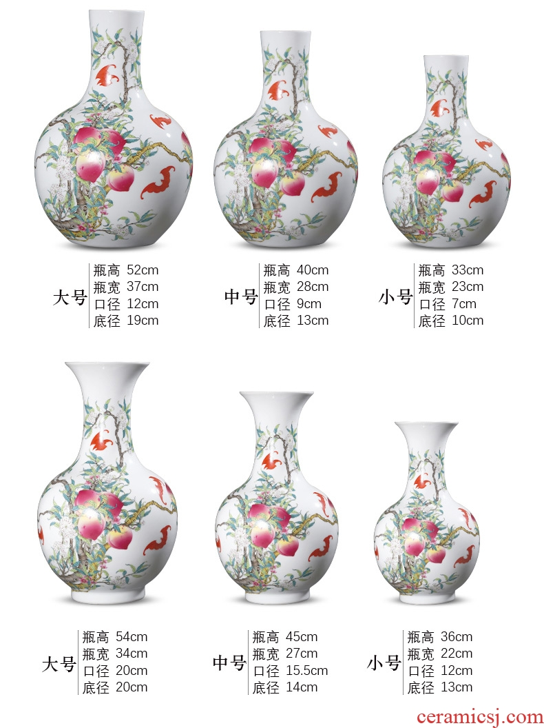 Jingdezhen ceramic floor coarse pottery large vases, I and contracted sitting room TV cabinet dry flower arranging furnishing articles retro POTS - 601690549167