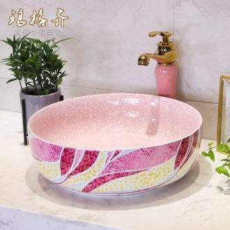European household ceramics stage basin sink single toilet lavatory color art basin basin that wash a face to the balcony