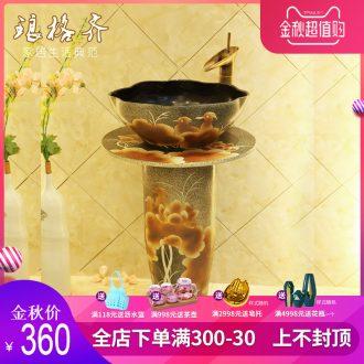 Koh larn, qi column basin sink lavatory pillar type ceramic floor yuanyang LZ1148 sink play