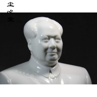 Dust heart imitation of chairman MAO's cultural revolution porcelain like bust porcelain gifts during the cultural revolution thus collection ceramic decoration