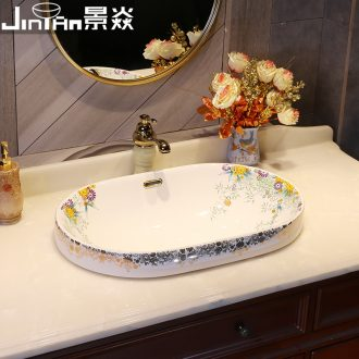 JingYan colorful garden art taichung basin half embedded ceramic sinks and hanging on the stage basin sink basin