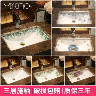 Undercounter basin basin is the basin that wash a toilet lavabo ceramics household square embedded bathroom cabinet basin