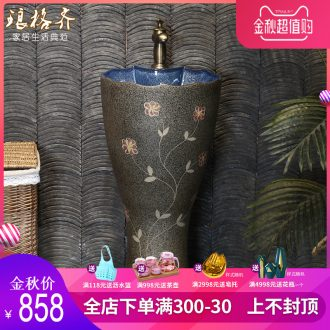 Koh larn restoring ancient ways, neat sculpture ceramic pillar lavabo one basin archaize floor type lavatory basin of the post