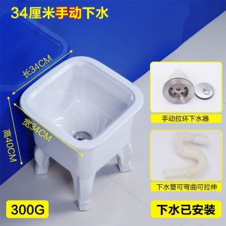 30 cm mini small ceramic mop pool to wash the mop pool of household toilet drag square mop sink basin of the balcony