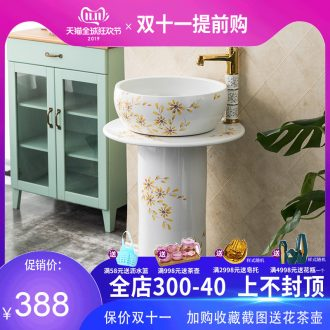 Ceramic column type lavatory one pillar lavabo bathroom floor balcony column basin