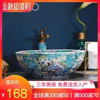 Million birds rainforest American ceramic art basin on the lavatory washbasins jingdezhen hand washing dish basin