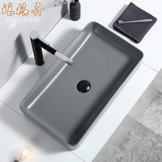 Northern wind on the rectangular basin ceramic lavatory basin toilet lavabo single household basin, art basin