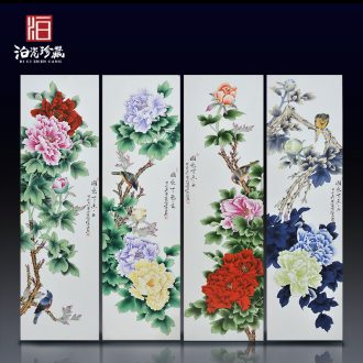 Jingdezhen ceramics hand-painted blooming flowers porcelain plate painting Chinese background decoration mural painting in the sitting room porch