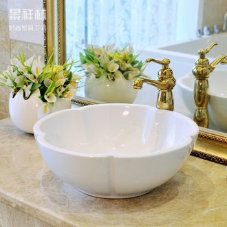 Packages mailed European - style petals jingdezhen art basin sinks the sink basin & ndash; White petals