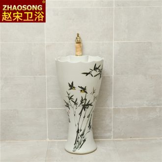 Pottery and porcelain of song dynasty household one-piece basin integrated basin outdoor toilet lavabo courtyard floor pillar