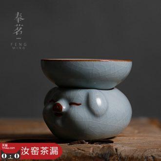 Serve tea your up) tea filters filter filter creative pig base kung fu tea set ceramic tea accessories