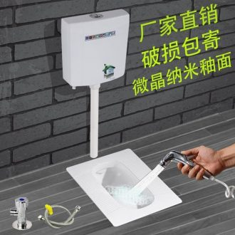 The Household crouchs implement crouch hole type flush water tank of a complete set of ceramic big toilet deodorization toilet bowl squat toilet