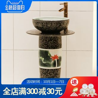 Ceramic bowl lavatory sink the post bathroom sink balcony one-piece toilet stage basin to art