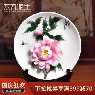 Oriental clay ceramic 8 inch hand painted peony hang dish new Chinese style living room TV cabinet rich ancient frame by furnishing articles