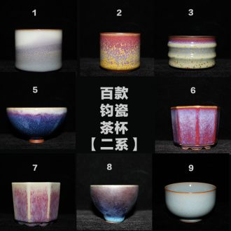 A Collection of jun porcelain up fullness bowl of kung fu tea cup main population ceramics gas carbon'm jin shenhou