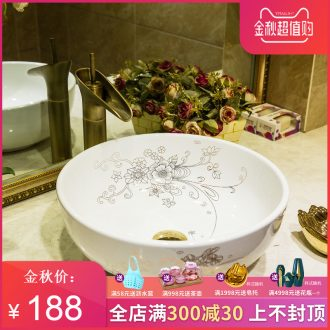 M beautiful stage basin to the basin that wash a face the sink ceramic sanitary ware art basin round the flowers