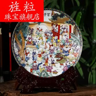 Continuous grain of jingdezhen famille rose porcelain home decoration decoration hanging dish porcelain painting ceramic dish dish plate