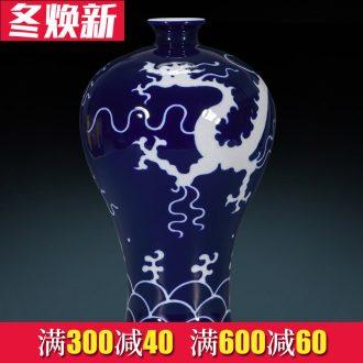 Jingdezhen ceramics ji blue vase hand - carved white dragon grain mei bottles of wine sitting room adornment style furnishing articles