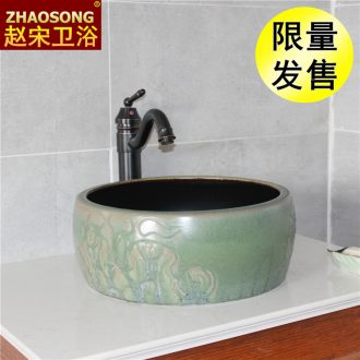 American ceramic stage basin large toilet lavabo restoring ancient ways round face basin of household of Chinese style of art
