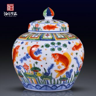 Jingdezhen ceramics caddy storage tank sitting room porch home decoration vase Chinese office furnishing articles