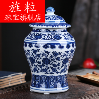 Continuous grain of archaize of modern fashion of jingdezhen ceramic creative furnishing articles fashionable Chinese style household small blue and white