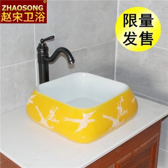 Square, European art ceramic trumpet stage basin basin sink basin bathroom sinks for wash one household