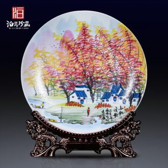 Pearl color hand-painted hang dish of jingdezhen ceramics decoration sit home sitting room new Chinese rich ancient frame plate furnishing articles