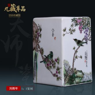 Jingdezhen ceramics imitation qing qianlong hand-painted pastel painting of flowers and flower arrangement with Chinese style living room home decoration furnishing articles