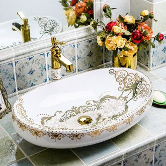 Lavabo oval ceramic household toilet creative art that defend bath artical the pool that wash a face basin basin