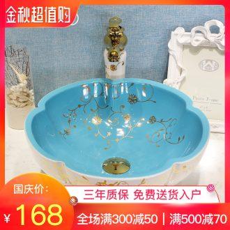 Million birds stage basin sink ceramic basin lavatory petals artists wash gargle toilet basin