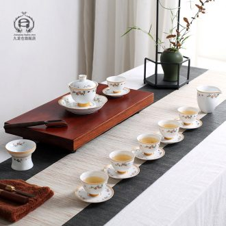 DH jingdezhen ceramic kung fu tea set household tureen cups of a complete set of gift set of tea cups teapot