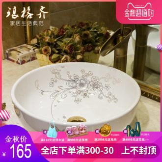Koh larn, qi stage basin sink ceramic sanitary ware art of the basin that wash a face basin bathroom sinks round the flowers