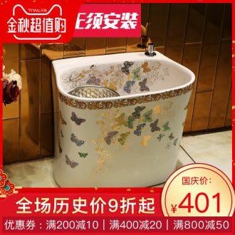 Gold cellnique balcony wash mop pool ceramic mop pool to mop basin small mop pool large mop pool