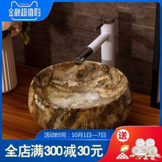 Domestic toilet lavabo hotel lavatory faucet water suits round basin basin of ceramic art on the stage