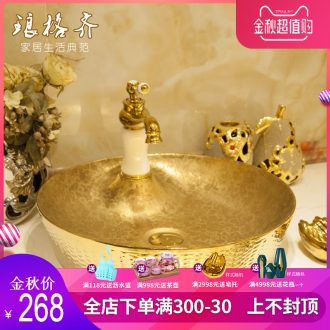 Koh larn case has increased the stage basin ceramic toilet lavabo that defend bath lavatory art thread round basin of the sea