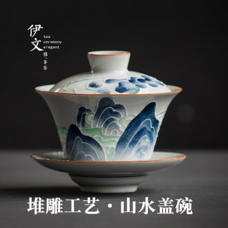 Evan ceramic hand - made only three tureen hand bowl cups Japanese tea bowl of individual household great tea bowl