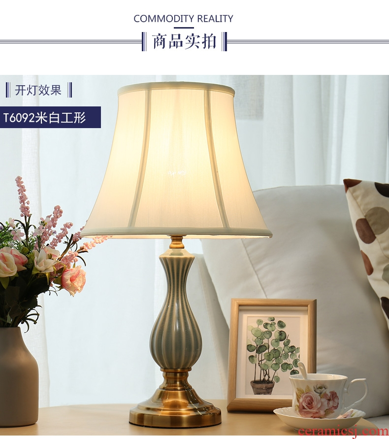 Ceramic lamp room bedroom nightstand lamp creative American contemporary and contracted household sweet romance warm light decoration