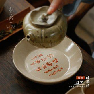 Serve tea pure hand-painted pot bearing kung fu tea set of the ceramic pot saucer cup water dry tea way of spare parts