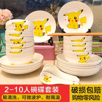 4-10 people combination tableware to eat dishes suit household ceramic dishes and lovely Pikachu Chinese style of eating food tray