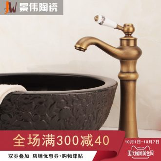 Jingdezhen European copper faucet jade cold hot archaize basin sinks lavabo stage basin basin to restore ancient ways