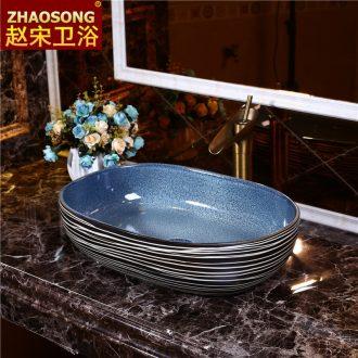 European stage art basin to large-sized ceramic table toilet lavabo oval face basin basin 60 cm