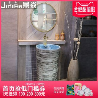 JingYan ink blue evening art pillar basin retro lavabo floor ceramic basin pillar type lavatory