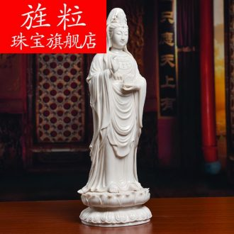 Bm dehua ceramic household consecrate stands resemble avalokitesvara putuo nahai guanyin Buddha stand like
