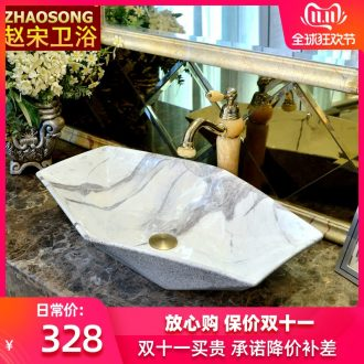 Nordic ceramic art square number happens stage basin bathroom sink European creative stage basin that wash a face