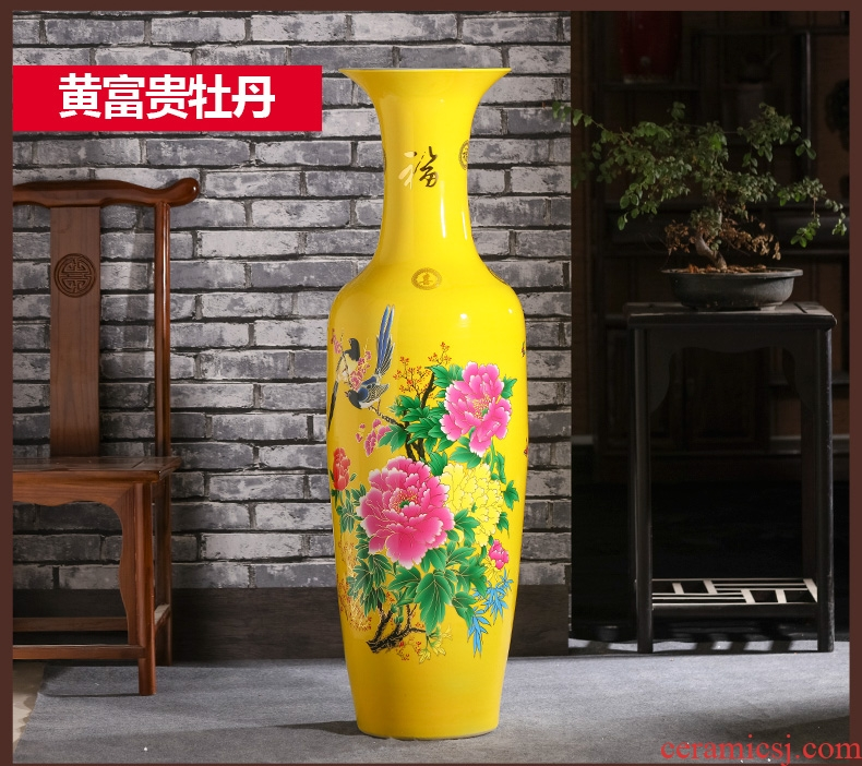 Jingdezhen ceramic famille rose blooming flowers sitting room of large vase 185 1.2 m to 1.8 m sitting room place - 584852517329