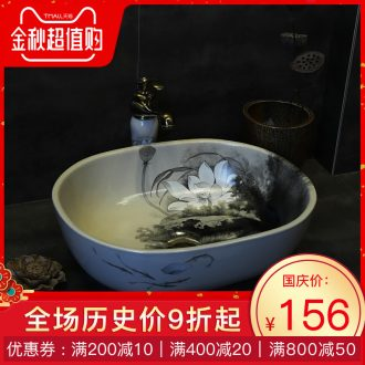 Gold cellnique stage basin to oval sink household creative ceramic art ink lotus lavatory basin