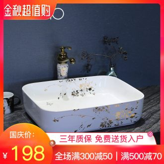 Million birds ceramic art basin on its oval sink european-style bathroom sinks marble basin