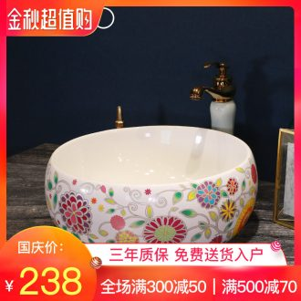 Million birds basin stage basin drum-shaped lavatory ceramic dish home European art toilet basin that wash a face to wash your hands